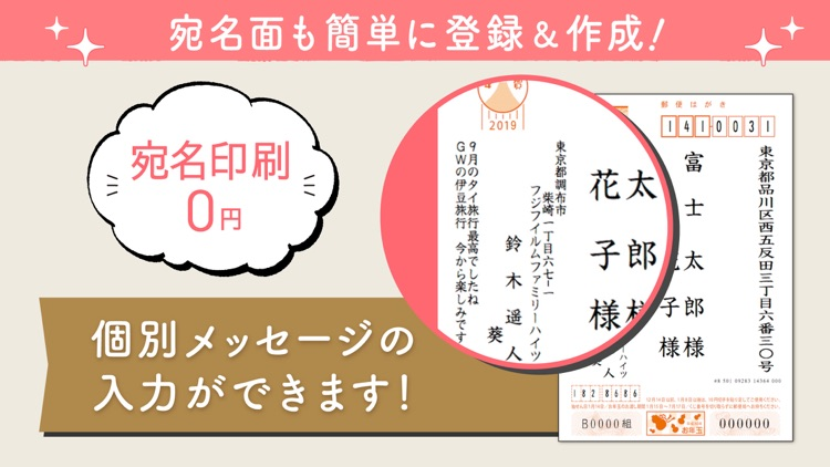 おしゃれ年賀状2020 screenshot-3