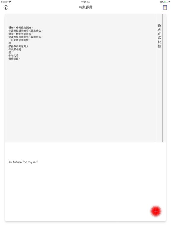 Time Capsule - Write a letter screenshot 9