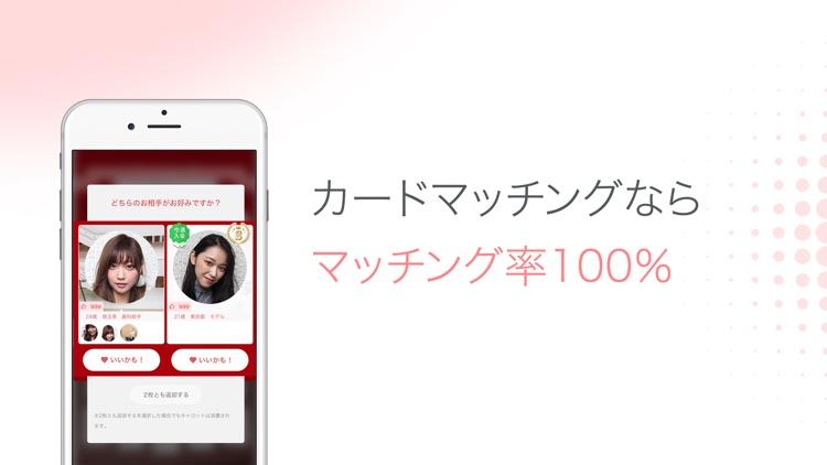 Rabbin(ラビン)恋活・婚活マッチングアプリ screenshot-4