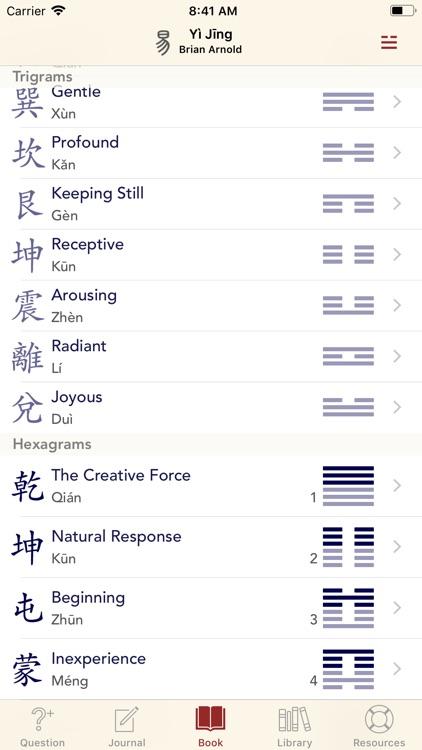 Yi Jing screenshot-3