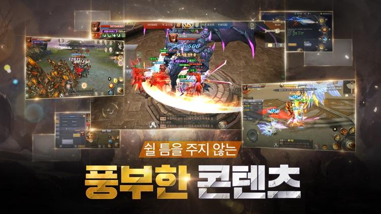 뮤오리진2 screenshot-4