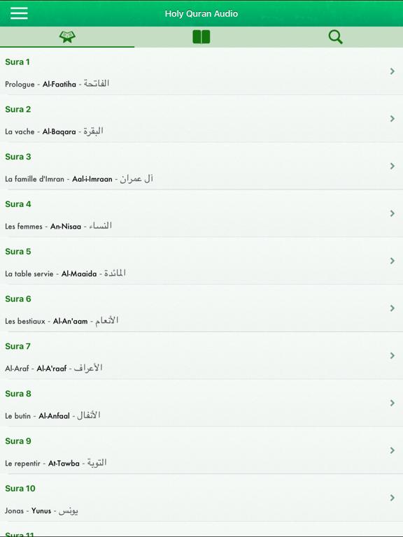 Screenshot #4 pour Coran Audio en Arabe, Français