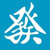 MahJong Tracker