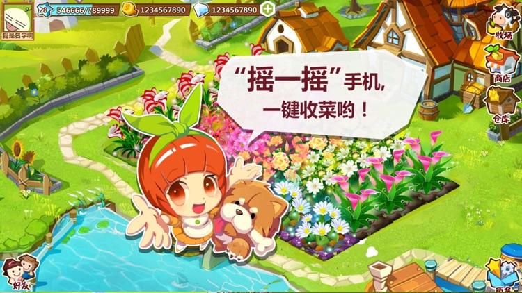QQ农场-欢乐采矿