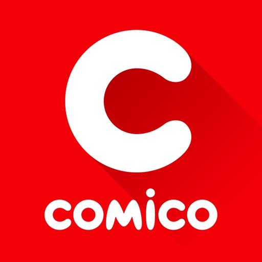 comicoのアイコン
