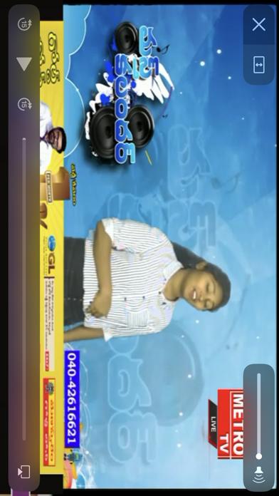 MLC Digital screenshot 3