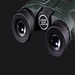 远清望远镜-Binocle Sticker