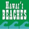 Hawaii Beach Safety - iPhoneアプリ
