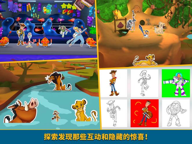 迪士尼魔法涂色-填色画画益智游戏-4