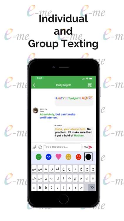 e-me screenshot-0