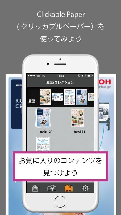 RICOH CP Clicker ScreenShot2