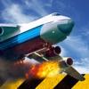 Extreme Landings - iPhoneアプリ
