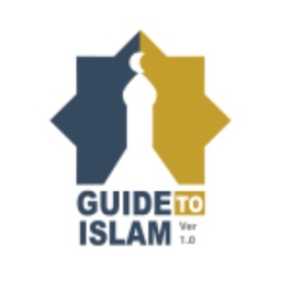 Guide for Islam