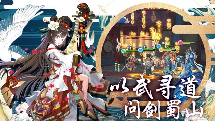妖灵妖灵-二次元回合制卡牌手游 screenshot-4