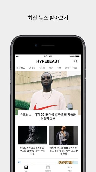 cancel HYPEBEAST Android 용