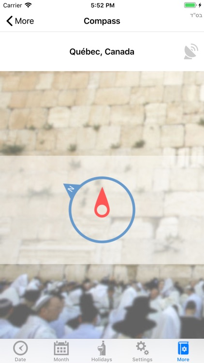 Jewish Calendar - CalJ screenshot-5