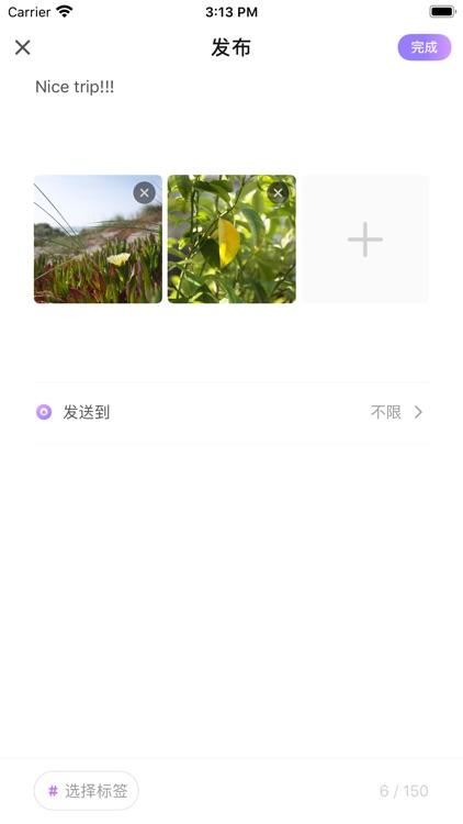 小鱼星球 screenshot-2