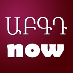 Learn Armenian Alphabet Now