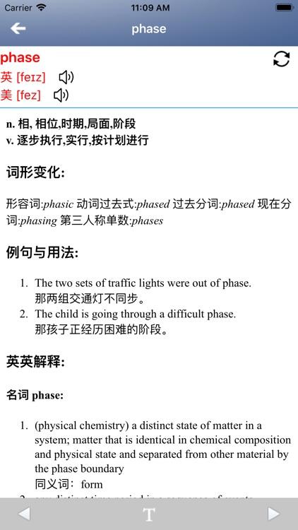 香港小学英语五年级上下册 - Gold升级版5A5B screenshot-3