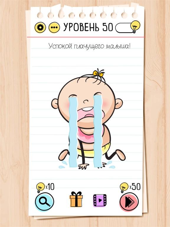 Brain Test: Хитрые Головоломки на iPad