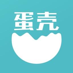 蛋壳公寓-优质房源找房租房软件