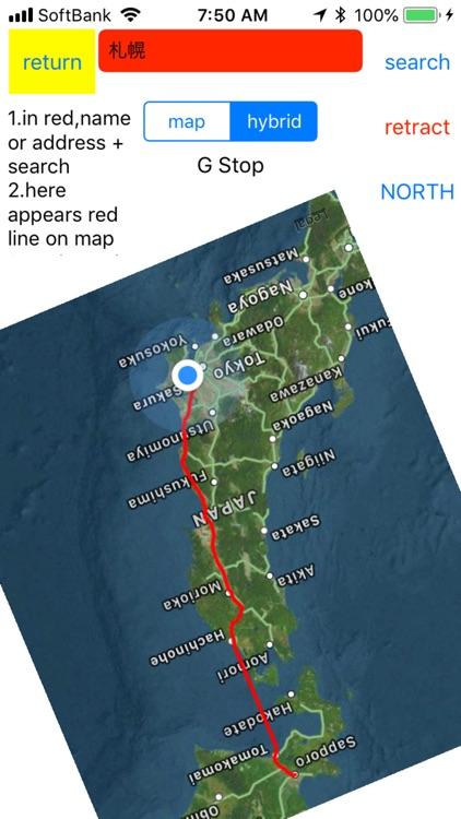 Tokyo Japan Capital + GPS maps screenshot-3