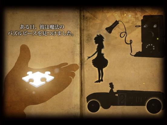 ルームズ:おもちゃ職人の邸宅のおすすめ画像6