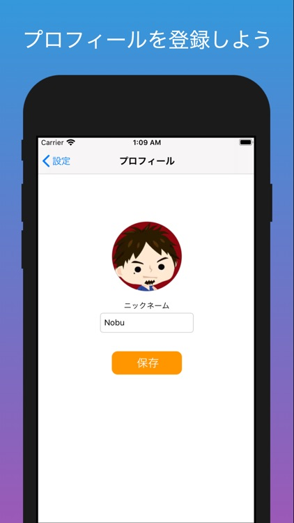 Quizdom クイズ王 決定戦 screenshot-6