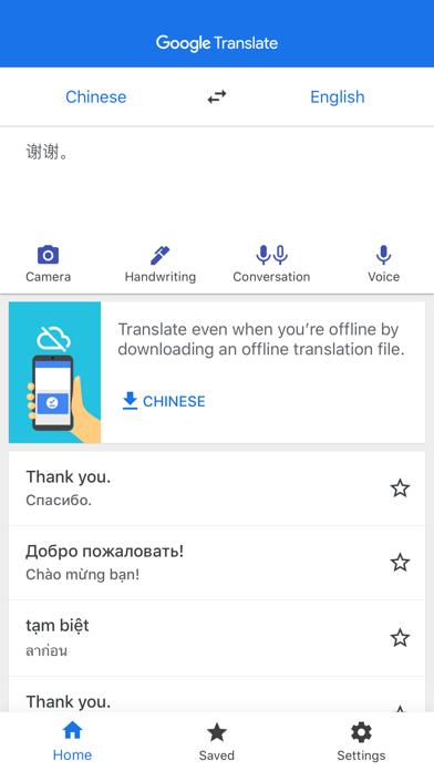 İndir Google Translate Pc için