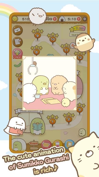 Sumikko gurashi-Puzzling Ways screenshot-4