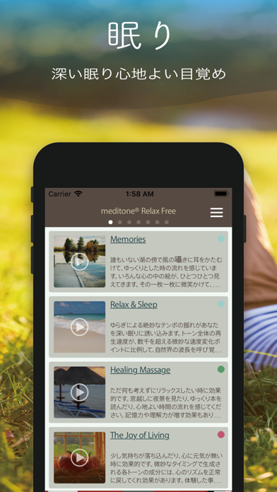 Relax by meditone® ScreenShot1