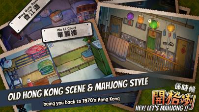 Let's Mahjong screenshot four
