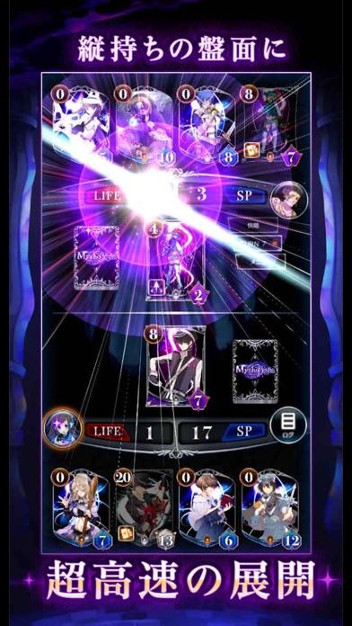 メソロギアカードゲームのおすすめ画像2
