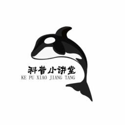 AR海洋动物小课堂