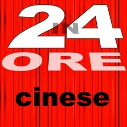 In 24 Ore Impara il cinese