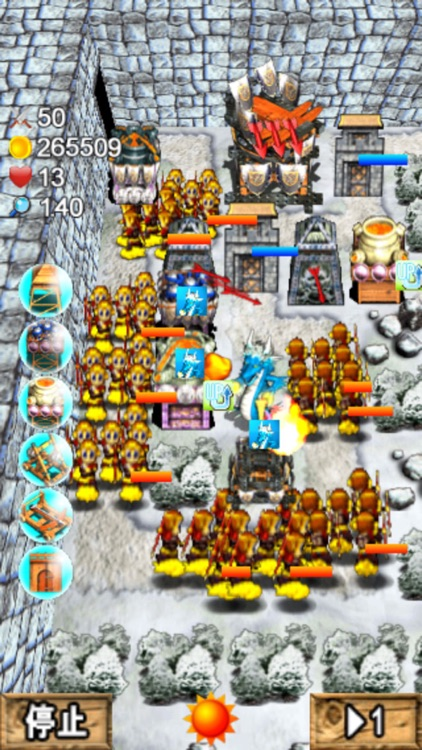 Legend of Imperial Defence screenshot-3