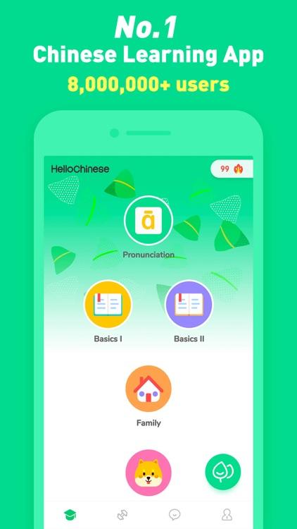 HelloChinese - Learn Chinese screenshot-0