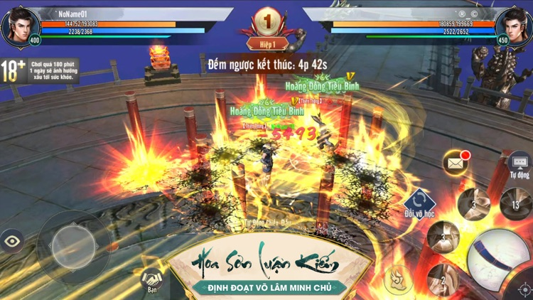 Nhất Mộng Giang Hồ screenshot-3