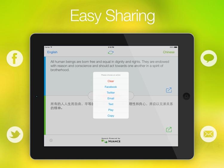 Easy Translation HD!...
