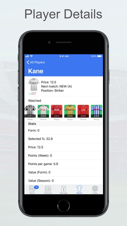 Fantasy Football Manager, Lite screenshot-7