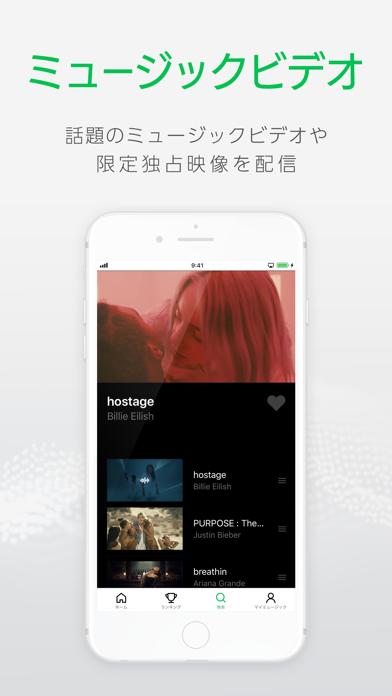 ダウンロード LINE MUSIC 人気音楽が聴き放題音楽アプリ -PC用