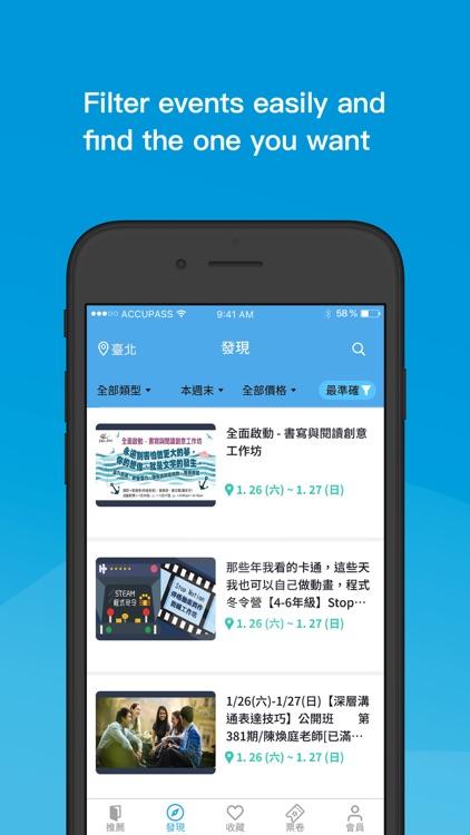 Accupass - Event Platform screenshot-4