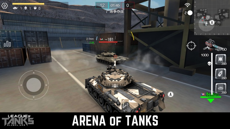 League of Tanks screenshot-4