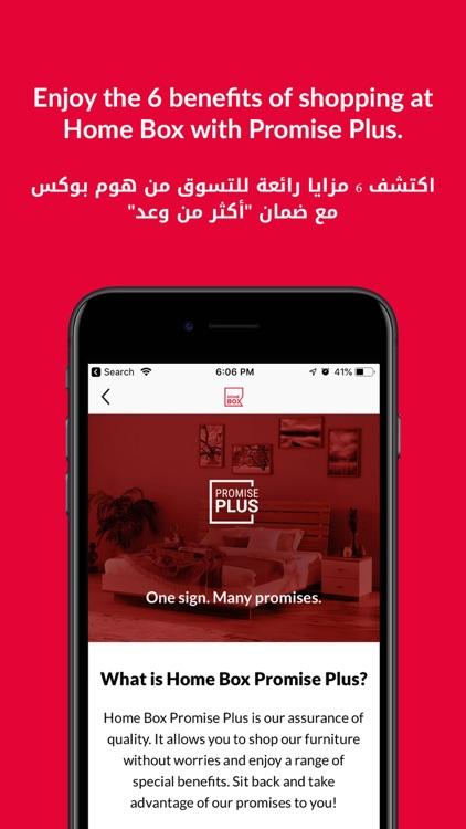 Home Box Online - هوم بوكس screenshot-6
