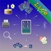 軽量総合的な複数の連絡先主催者+ - iPhoneアプリ