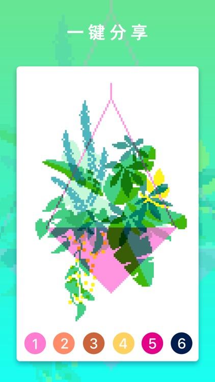 聚点成画:超火数字填色游戏 screenshot-3