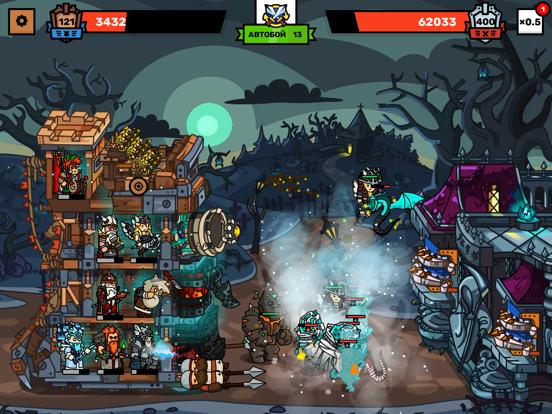 Скачать игру Towerlands - защита замка рпг