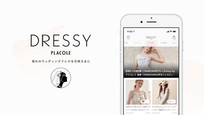 DRESSY from PLACOLE(プラコレ) ScreenShot0
