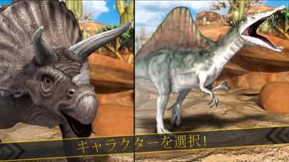 ディノ冒険: ジュラ紀 恐竜レースのスクリーンショット3
