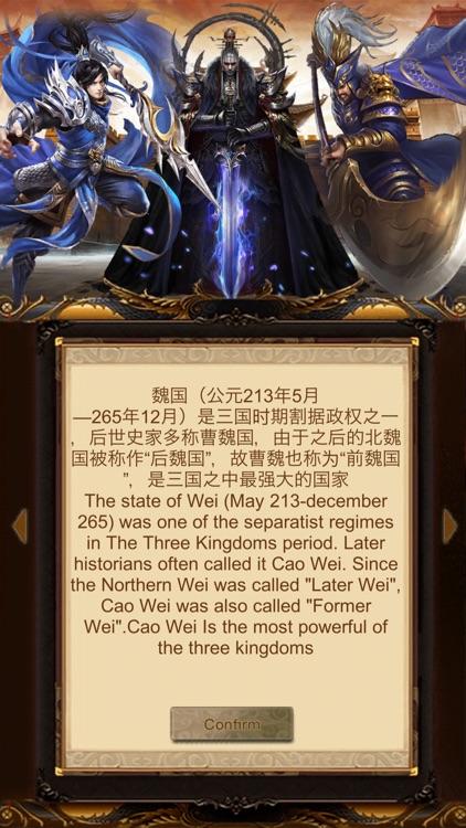 Unifying The Three Kingdoms